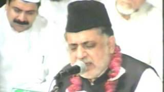 Apne Damane Shafat Main Marghod Ahmad Hamdani
