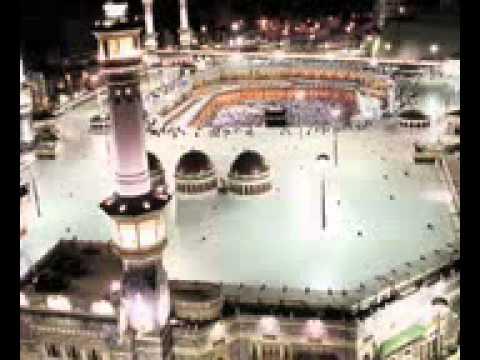 Suras 96-114- Abdul Rahman Al Sudais - YouTube
