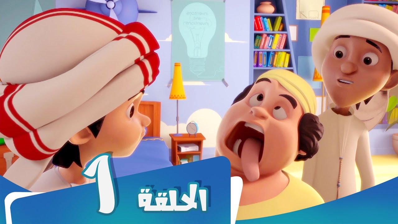 مسلسل منصور - الحلقة 1 - وين الحزام؟ Mansour Cartoon