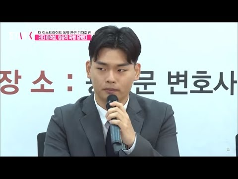 Download Mp3 [ENG SUB] The East Light's Lee Seokcheol talks about abuse from CEO and PD di ZingLagu.Com