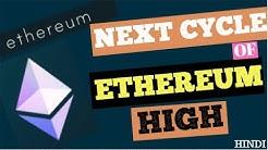 ETHEREUM NEXT HIGH PRICE     ETHEREUM PRICE PREDICTION