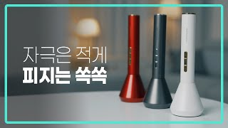 [하만] 헤드팝 포커스 / 피지압출기 / 피지제거 / …