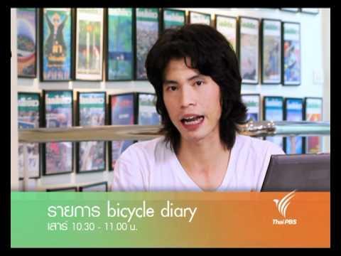 Promo tape7 แผนที่เส้นทางจักรยาน.mp4