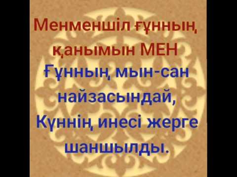 Сəулеш Шəтенова
