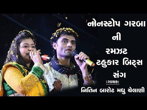 Tahukar Beats Nonstop Garba ni Ramjat - Nitin Barot, Madhu Chelani | Live Program 2018