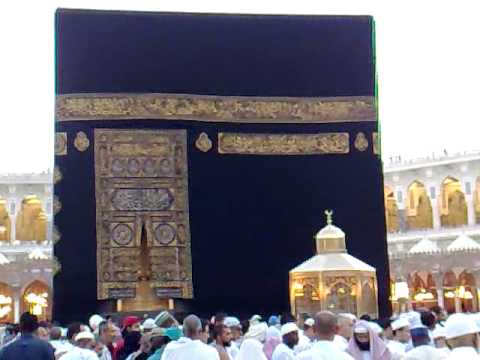 how to say that kaaba