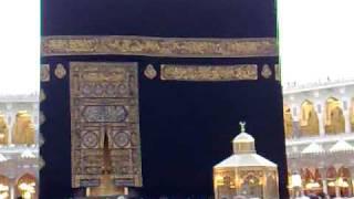 Azan-e-Magrib in Khana Kaaba