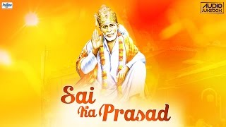 Sai Ka Prasad - New Sai Baba Songs In Hindi 2016 | Shirdi Sai Baba Bhajans