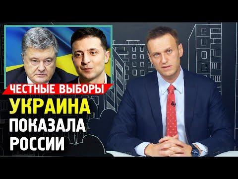 Россия завидует -