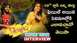 Kotha Kurradu Movie Team Exclusive Full Interview   Inka Cheppu With Kevvu Kavya   TVNXT Hotshot