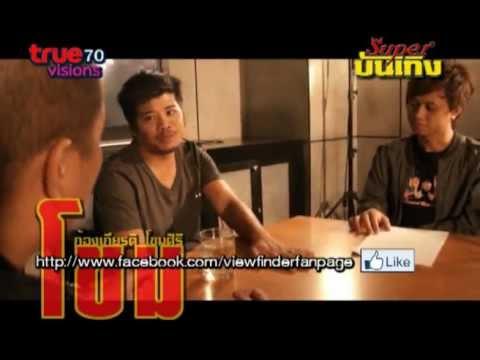 """เรื่องของหนังไทยที่ชื่อ""""อันธพาล"""""""