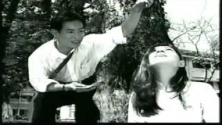 Lý Hải & Thanh Thảo - Giã Từ Em