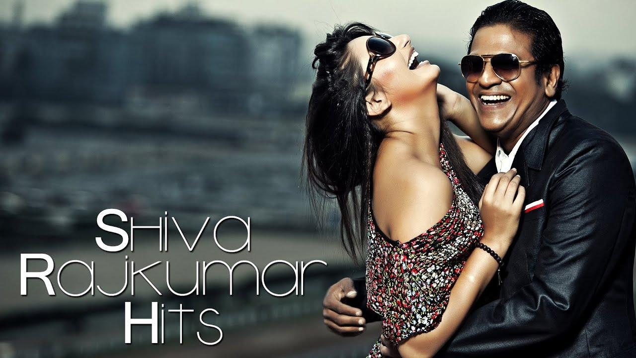 shivraj kumar hits birthday special best kannada songs