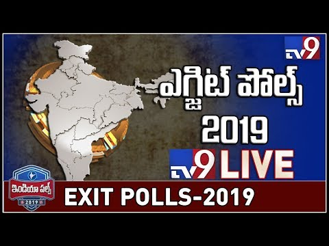 Exit Polls 2019 Live updates || AP Exit Poll survey 2019 || Lok Sabha Elections - TV9 Exclusive