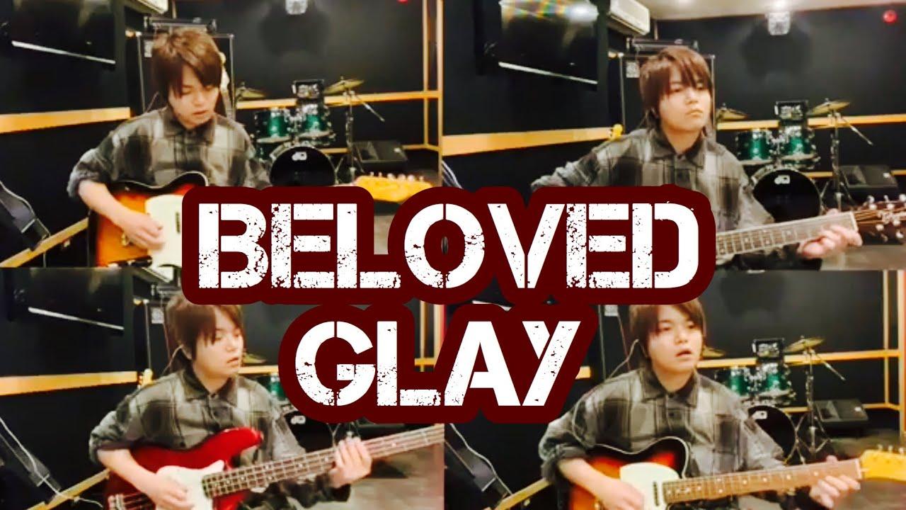 BELOVED GLAY ギター