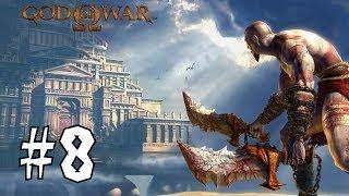 Прохождение God Of War с PS2 (Бог войны) #8 на русском. Канализация Афин