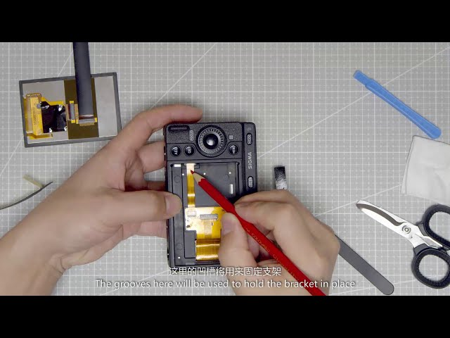 Just one screw! Sigma fp flip screen modification self-assemby