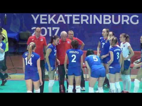 The Yeltsin Cup. Russia - Serbia, 2:3, 30/06/2017. Part 2.Кубок Ельцина. Россия - Сербия.