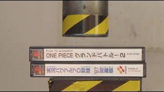 プレイステーション ゲームソフト VS 油圧プレス機 /playstation game software with  Hydraulic press machine. thumbnail