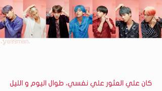 Baixar BTS - Make It Right - Arabic Sub الترجمه العربيه