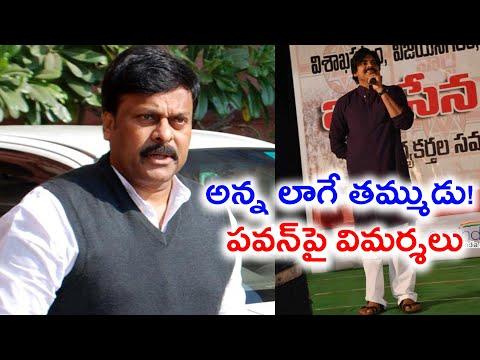 Pawan Kalyan Awareness on People Problems, Many Questions Raising | Oneindia Telugu
