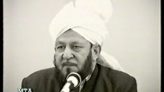 Urdu Khutba Juma on January 20, 1989 by Hazrat Mirza Tahir Ahmad