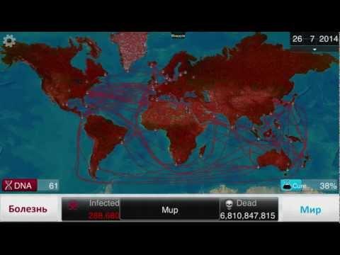 Plague Inc. Обзор игры на Андроид и iOS