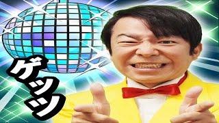 サンミュージックのお笑い部門で、ダンディ坂野が 隠れCM王と話題になっ...