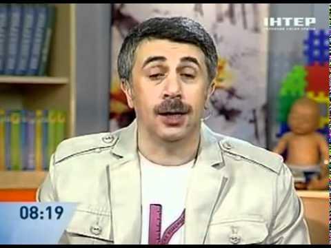 Лечим беременных - Доктор Комаровский - Интер