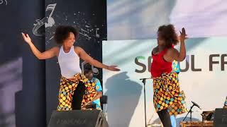 모잠비크의 전통 춤과 음악, 2019 Seoul Fri…