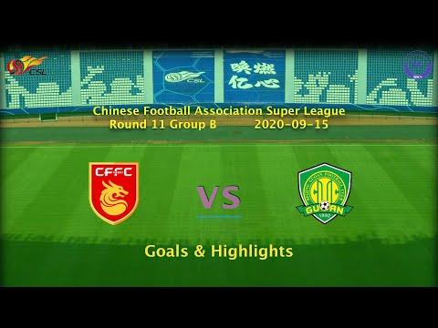 Hebei Zhongji Beijing Guoan Match Highlights