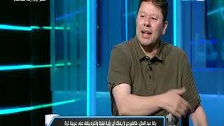 نمبر وان | تعليق ناري من رضا عبدالعال على خسارة برشلونة امام ليفربول وغياب صلاح وميسي