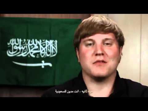 Re_ Hello Saudi Arabia أبومتعب يردع الشايب(بات)اللي يسب السعوديه