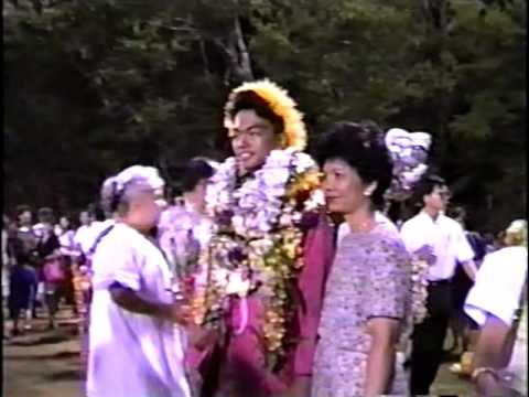 Marc, 1992 Clip from Roosevelt High School Graduation, Honolulu