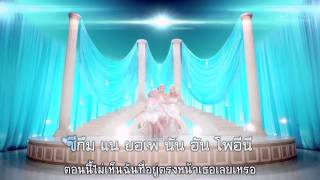 [Karaoke] Lion Heart - SNSD [Thaisub]