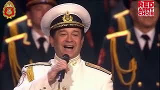 The Red Army Choir Alexandrov - Kalinka
