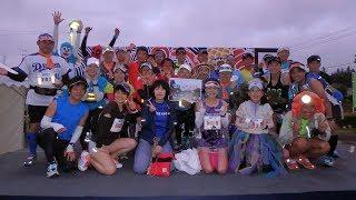 今年も飛騨高山ウルトラマラソン100km走ってきました。 高山の方たちに...