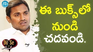 Sainath Reddy About How To Prepare For Civils Exams || Civils Topper || Dil Se With Anjali