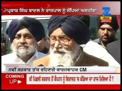 Prakash Singh Badal thanked people of Lambi for voting for him