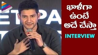 Mahesh babu reveals facts about personal life | q & a interview | announced as yupp tv ambassador