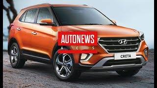 Обновлённый Hyundai Creta представлен официально в Индии