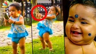സെൽഫി എടുക്കുന്ന പാറുക്കുട്ടി | Cute Parukkutty Vairal Video | Uppum Mulakum