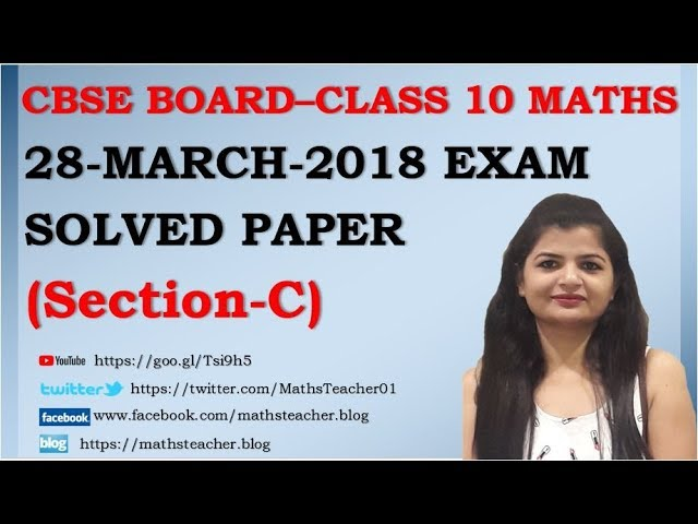 CBSE BOARD Class 10 Maths Leak Paper Solution (Section-C) | 28-March-2018