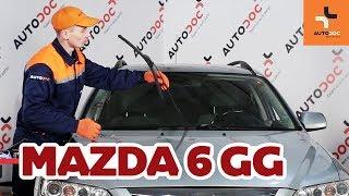Монтаж на заден ляв десен Държач Спирачен Апарат на MAZDA 6 Station Wagon (GY): безплатно видео
