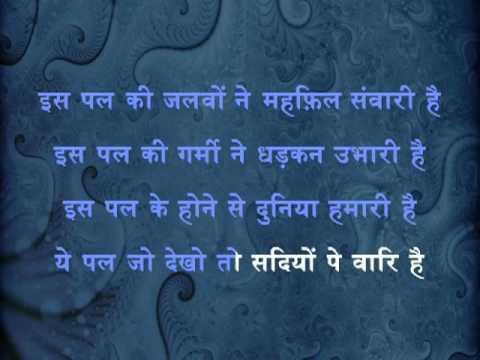 Aage Bhi Jaane Na Tu - Waqt (1965) - Hindi