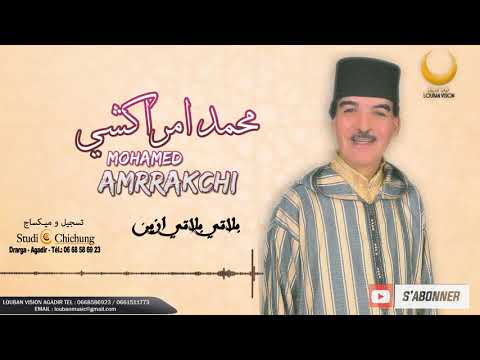 mohamed amrrakchi mp3 gratuit