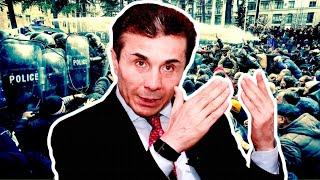 Все против Иванишвили / Новая революция в Грузии?