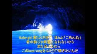 【110万再生突破singer】ごめんね/山下智久 Cover by たかはまゆう