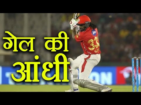 ipl 2018 kxip vs srh chris gayle slams 100 off 58 balls youtube. Black Bedroom Furniture Sets. Home Design Ideas