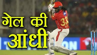 IPL 2018 KXIP Vs SRH : Chris Gayle Slams 100 off 58 balls | वनइंडिया हिंदी